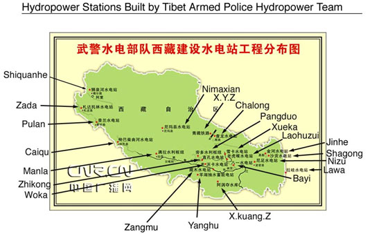 Hydropower Stations Built by Tibet Armed Police Hydropower Team